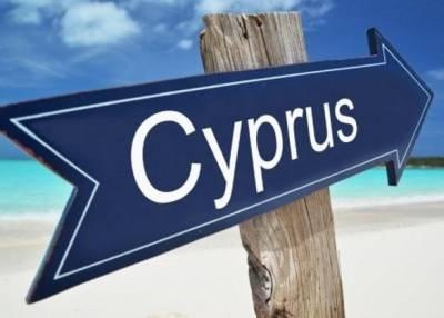 """Кипр незаконно выдавал """"инвестиционные"""" паспорта"""