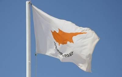 """На Кипре заявили о незаконности выдачи тысяч """"золотых паспортов"""""""