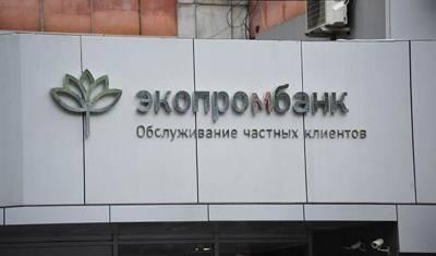 Кипр выдал обвиняемого в растрате экс-главу «Экопромбанка» Андрея Туева