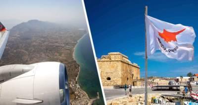Кипр пошел на опережение Турции: остров открывается без ограничений для российских туристов раньше чем турецкий летний сезон