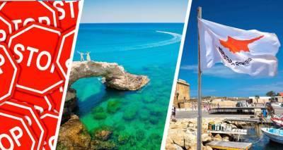 Началась сдача авиабилетов на Кипр