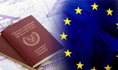 AP: Кипр незаконно продал 3,5 тысячи золотых паспортов