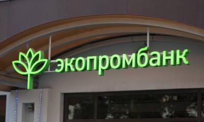 Кипр выдал России беглого экс-главу «Экопромбанка». На родине он обвиняется в растрате