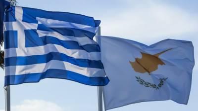 National Interest: предложение РФ по Кипру вызвало обеспокоенность НАТО