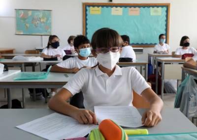 Протокол здоровья для начальных школ