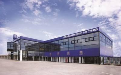 Новый университет на Кипре