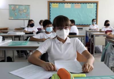 Новый COVID-протокол для начальных школ