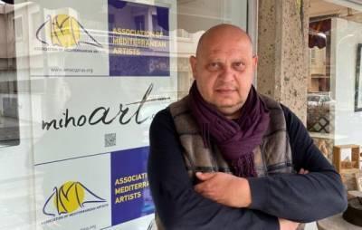 Михо Эбаноидзе: «Искусство помогает мне выразить себя»