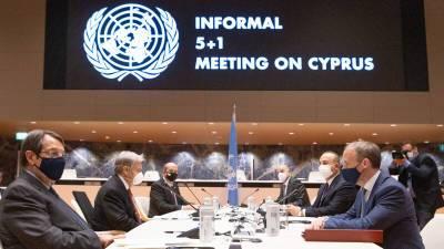 Анастасиадис подвел итоговую черту переговоров в Женеве