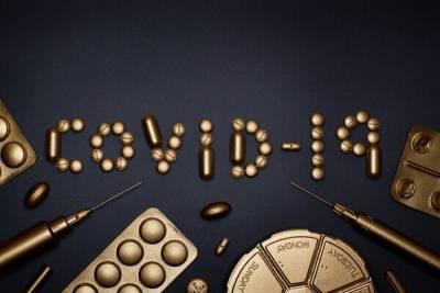 Власти Кипра выделят 120 миллионов евро пострадавшим от локдауна компаниям