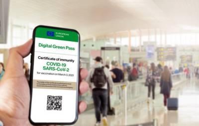 Кипр начинает испытания цифровых «зеленых сертификатов» о вакцинации