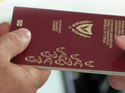 """Более половины получателей """"золотых паспортов"""" Кипра сделали это незаконно"""