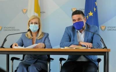 На новые пособия потратят более 100 млн евро