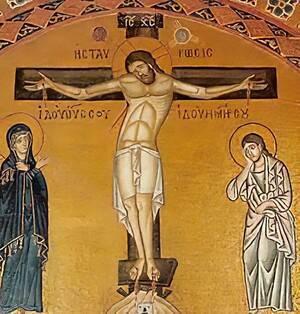 О любви ко Христу. Слово в Великий Пяток