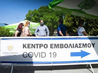 Кипр: как обстоят дела с вакцинацией