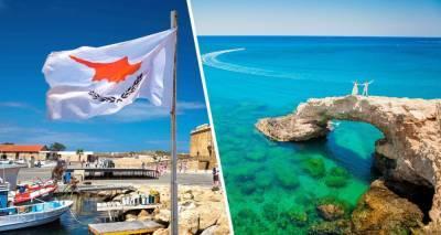 Кипр меняет правила въезда для туристов