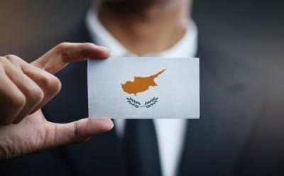 Что ждет Кипр: прогноз Минфина