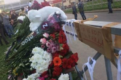 В Казани 19-летний парень расстрелял учеников гимназии