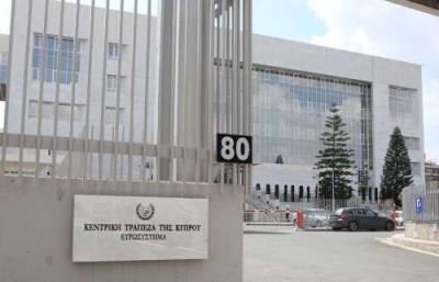 «Стратегическая» помощь Центробанку