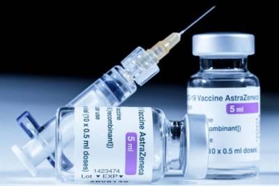 Возможность запись на вакцинацию AstraZeneca на портале без возрастных ограничений