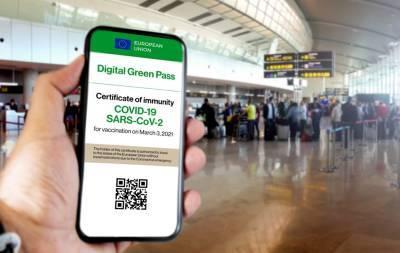 На Кипре решили не оцифровывать Safe Pass, а сразу внедрить европейский Green Pass