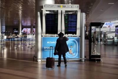 Регулярные рейсы из Тель-Авива на Кипр выполняются, несмотря на обострение конфликта