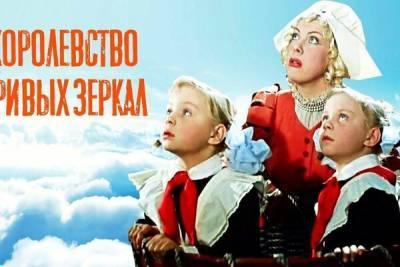 9 детских фильмов о ребятах-фантазерах