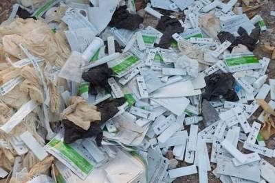 Медицинские отходы после экспресс-тестов вывалили на обочину дороги в Никосии