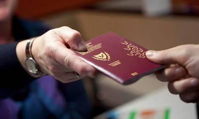 Кипр возбудил первое уголовное дело о незаконном получении «золотого паспорта»