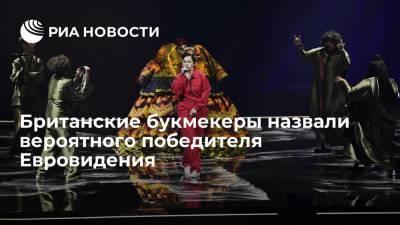 Британские букмекеры назвали вероятного победителя Евровидения