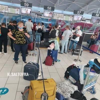 Украинские туристы не могут вернуться в Украину из Кипра
