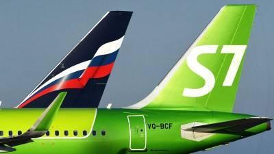 S7 запустит рейсы из регионов РФ на Кипр в середине июня