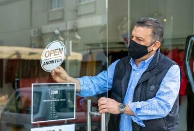 Власти Кипра продолжат поддержку пострадавшего от пандемии бизнеса. Таков итог встречи в кафе