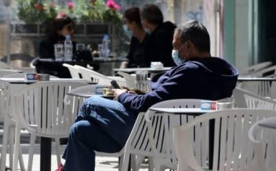 Будет ли Кипр и дальше смягчать ограничительные меры?
