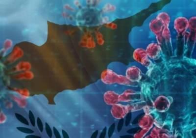 Коронавирус Кипр: 79 новых случаев COVID-19 и одна смерть