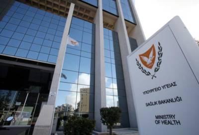 Взрывом поврежден центральный вход в здание минздрава Кипра