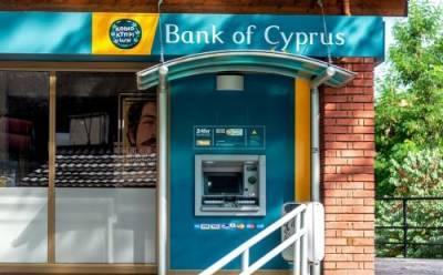 Bank of Cyprus: прибыль в I квартале и много недвижимости