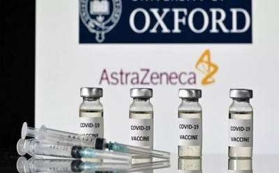 Применение вакцины AstraZeneca ограничат?