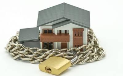 Продажа залогового имущества: разъяснения от Налоговой службы