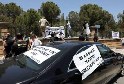 Владельцы ночных клубов Кипра сетуют на безденежье