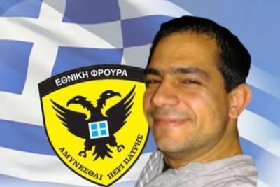 Офицер национальной гвардии Кипра погиб при невыясненных обстоятельствах