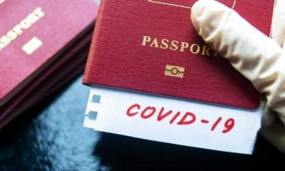 У жителей Кипра больше не возникнет проблем с поездкой в Грецию