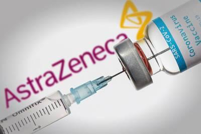 Жителей Кипра младше 50 лет не будут вакцинировать препаратом Astra Zeneca