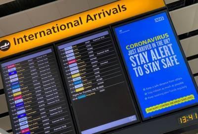 COVID: Кипр узнает в пятницу, попадет ли он в желтый список стран Великобритании