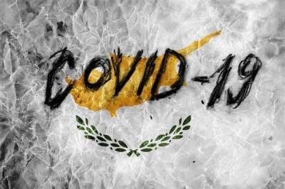 562 новых случая COVID-19 и одна смерть