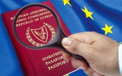 Politis раскрывает имена еще семи владельцев паспортов Кипра, которым грозит лишение гражданства