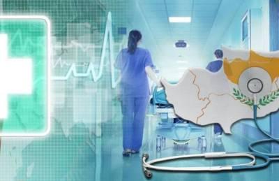 Число пациентов с COVID в больницах