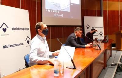 Пресс-конференция о новых мерах и CoronaPass