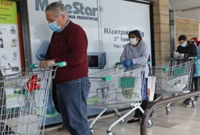 Для посещения кипрских супермаркетов коронапассы не нужны!
