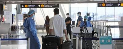 Власти Кипра опубликовали правила для вакцинированных пассажиров